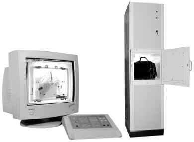 Стационарная рентген-телевизионная система ШМЕЛЬ-ТВС