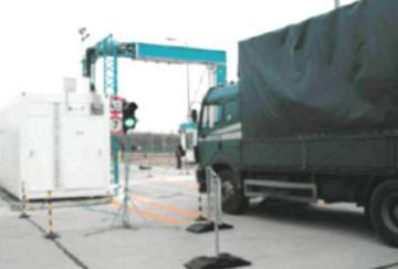 Инспекционно-досмотровый комплекс SilhouetteScan 300
