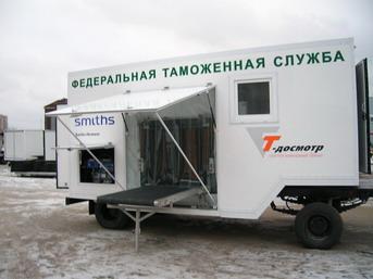 Передвижная рентгенотелевизионная установка ПРТУ 130100