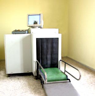 Рентгенотелевизионный интроскоп Надзор 2М