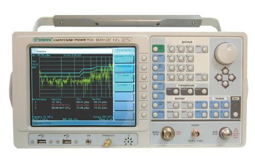 Панорамный измерительный приемник РСК4-БЕЛАН 220