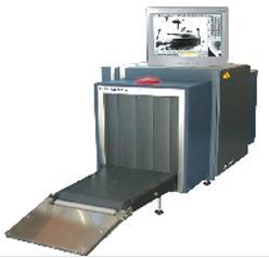 Рентгенотеливизионная досмотровая установка ФИЛИН 6045