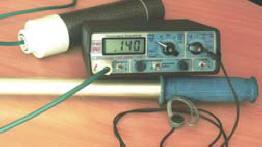 Поисковый дозиметр гамма-излучения Ритм-1М ДБГ-02.