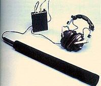 Комплекс специальных остронаправленных микрофонов Вереск