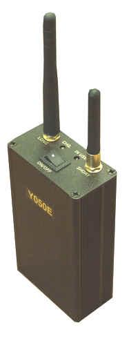 Портативный блокиратор сотовых телефонов C-CUARD-050